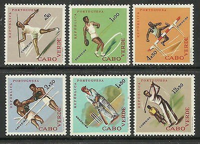 CAPE VERDE 1962 SPORTS GOLF CRICKET  BOXING ATHLETICS Set 5v MINT NEVER HINGED