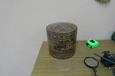 "Old Vintage Antique Chinese Lacquer Paper Mache 3 Tiered Box Wood 8"" x 8"""