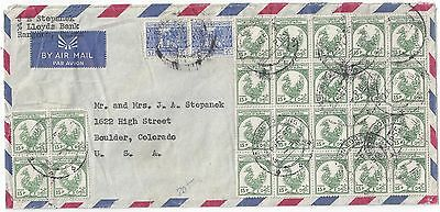 Burma 1965 Air Mail Lloyds Bank Cover To Us