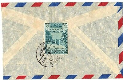 """YEMEN KINGDOM 1957 OFFICIAL STAMP 5B. TIED BY """"SANAA 24.10.49"""" S.G. 105b WRONGLY"""