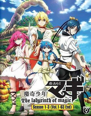 MAGI: THE LABYRINTH OF MAGIC S1+S2+S3 | Eps.01-63 | 6 DVDs (GM0399)