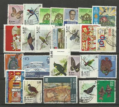 SRI LANKA STAMP COLLECTION  PACKET of 25 DIFFERENT Used Stamps NICE SELECTION