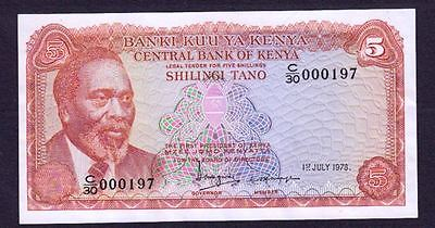 Kenya banknote, 5 Shillings (1978)  UNC, low serial number
