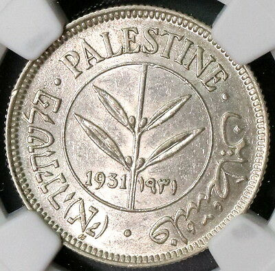 1931 NGC AU 55 PALESTINE Silver 50 mils Key Date Britain Coin (16110411C)