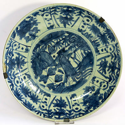 A blue and white porcelain DISH, China, Swatow Ware, late MING, c. 1600