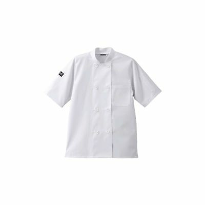 Chefwear 4455-40 Large White Three-Star Chef Jacket with Buttons
