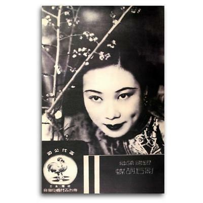 CHINESE PIN UP GIRL POSTER Butterfly Wu China Movie Star Shanghai Reproduction