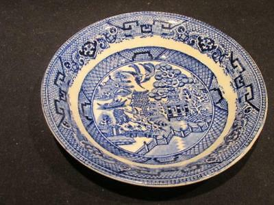Bakewell Bros Blue Willow Vintage Berry Bowl Blue Willow Style Pagoda Design 5""