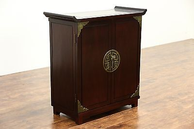 Chinese Vintage Hand Carved Mahogany Bar or Liquor Cabinet