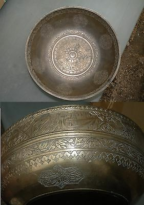 Ancient safavid ciselé Antique bronze perse islamic vessel bowl XIX