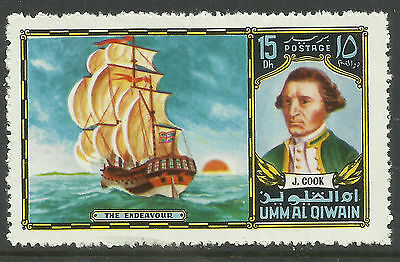 UMM AL QIWAIN CAPTAIN JAMES COOK Navigators & Explorers SHIP 1v MNH
