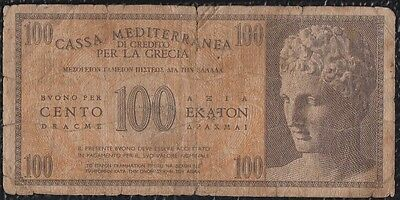 100 Drachmes from Greece
