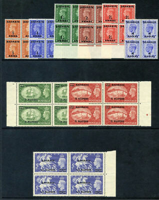 Bahrain 1950 KGVI set complete in blocks of four superb MNH. SG 71-79. Sc 72-80.