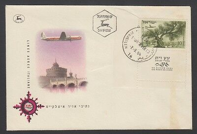 Israel 1954 - Olivo - P. 10 - Fdc Ufficiale (Pp)