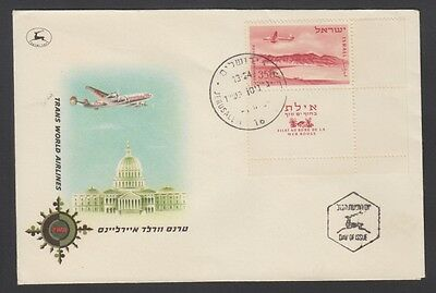 Israel 1954 - Eilat Sul Mar Rosso - P. 350 - Fdc Ufficiale (Pp)