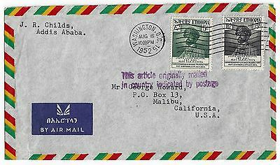 Ethiopia Us 1952 Diplomatic Pouch Mail From The American Embassy In Addis Ababa