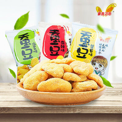 3 Kinds Taste Small Broad Beans Snack Snacks Delicious Casual Food CHINA TASTE