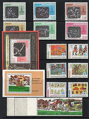 MOZAMBIQUE 1979 Stamp Collection UNMOUNTED MINT Re:QG399