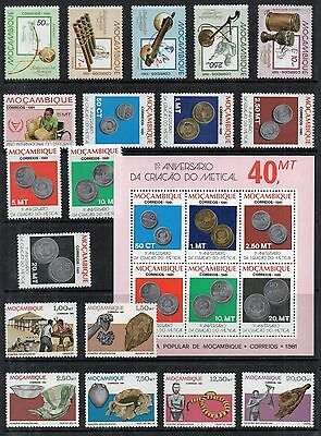 MOZAMBIQUE Stamp Collection 1981  UNMOUNTED MINT Re:QG401