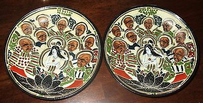 Meijii Japanese Vintage Thousand Faces Hand Painted Small Plates * Signed
