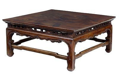 17Th Century Chinese Ming Huanghuali Table