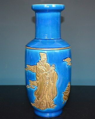 Stunning Chinese Polychrome Porcelain Vase Marked Qianlong Rare N0183