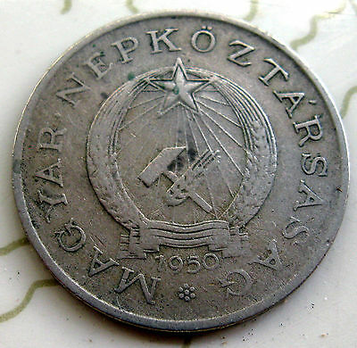 Coin Hungary 1Ft 1950 T29