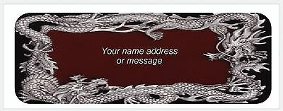 30 Personalized Return Address Labels Dragon Buy 3 get 1 free (c 827)