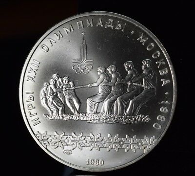 1980 Russia USSR Silver 10 Roubles