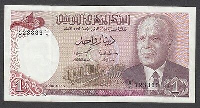 1 Dinar From Tunisia 1980 A1 XF+