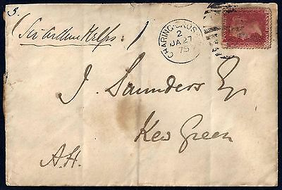 Uk Gb 1875 Privy Council Office Embossed Cover To Sir Arthur Kelps Author & Stat