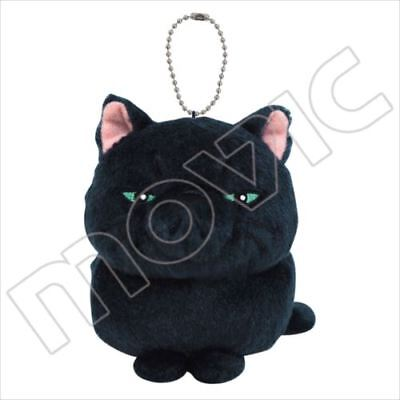 Mary and the Witch's Flower Tib Cat Fluffy Plush Key Ring Japan Anime[78]