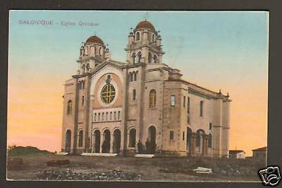 SALONIQUE , EGLISE GRECQUE en 1917