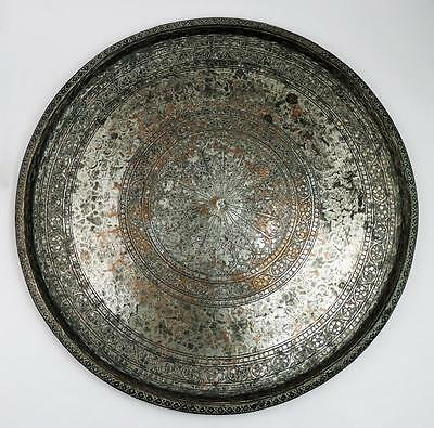 ANTIQUE MIDDLE EAST TINNED COPPER DISH Turkish Persian