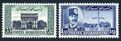 Afghanistan 398-399, MNH.34th Year of Independence.Arch of Paghman,Monument,1952