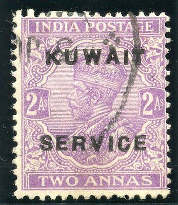 Kuwait 1923 KGV Official 2a violet very fine used. SG O4. Sc O4.