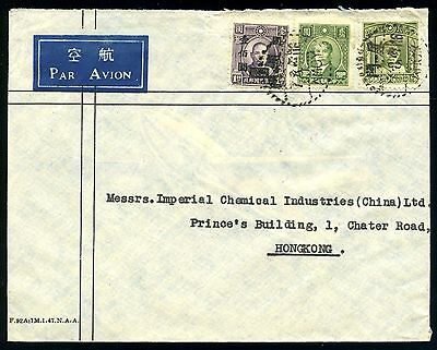 1947 (7 August) airmail cover from Amoy to Hong Kong