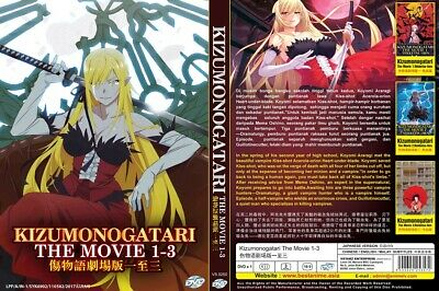 KIZUMONOGATARI The Movies | Films 01-03 | English Subs | 1 DVD (VS0250)