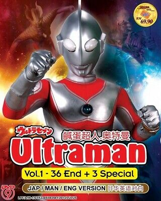 ULTRAMAN TV+Specials | Episodes 01-36+3 | English Subs | 3 DVDs (GM0289)-LU