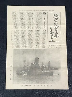 1942 Japanese Navy League Newspaper