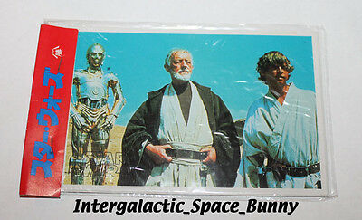 1978 Star Wars Japanese Yamakatsu Trading Cards Sealed Card Pack #7 Obi Wan Luke