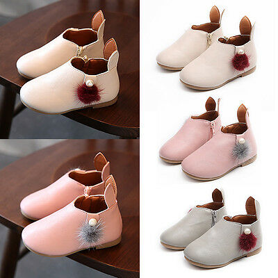 Cute Kids Girls Pom Pom Zipper Leather Casual Ankle Boots Winter Flat Shoes New