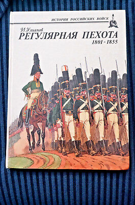 Russian Infantry Book 1801 - 1855, Russian Text