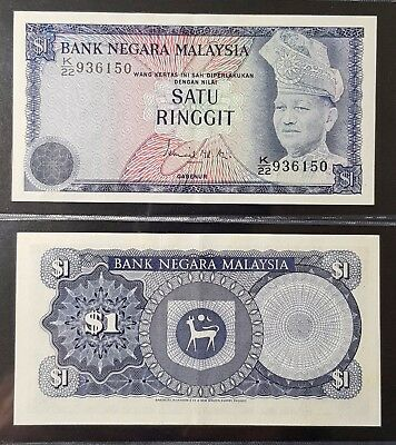MALAYSIA 1976 1 RINGGIT P13a 3RD SERIES AUNC