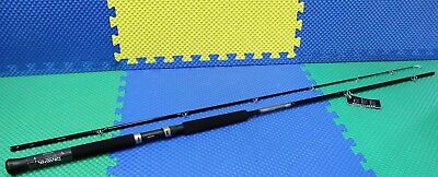 """Daiwa Great Lakes Leadcore/Copper Wire Trolling Rod  8' 6"""" MH GL862MHF-LC"""