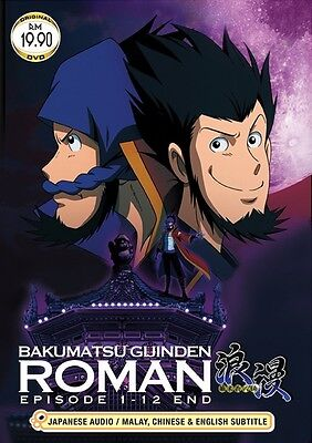 *Billig!* BAKUMATSU GIJINDEN ROMAN | Eps. 1-12 | English Subs | 1 DVD (HF662)-LU