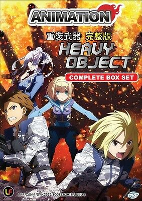 HEAVY OBJECT | Episodes 01-24 | English Subs | 2 DVDs (M2354)-LU