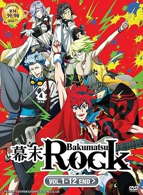 *Billig!* BAKUMATSU ROCK TV | Episodes 01-12 | English Subs | 2 DVD (GM0180)-LU