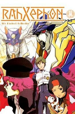 *Billig!* RAHXEPHON | MA394E | Episodes 01-24 | 3 DVDs | English Audio!-LU