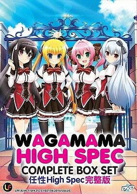WAGAMAMA HIGH SPEC | Episodes 01-12 | English Subs | 1 DVD (M2481)
